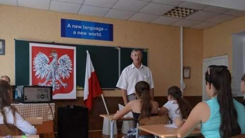 За які гроші навчаються українські діти у Польщі та чому через це може виникнути конфлікт