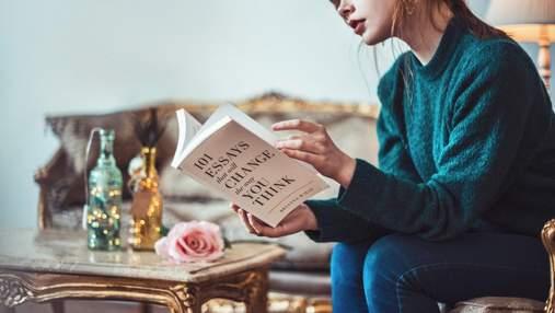 Як читати книги із саморозвитку з користю: 6 порад, щоб читання не пройшло дарма