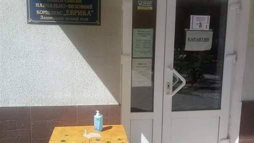 В саду в Запорожье, где 4-летний мальчик выпал из окна, уволили воспитательницу и няню