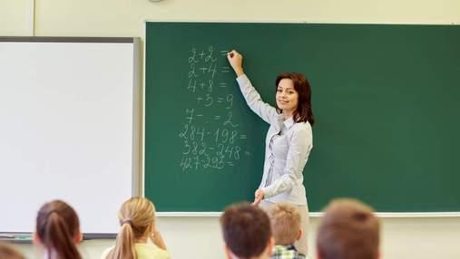Профспілка та МОН вимагають не зменшувати надбавки вчителям