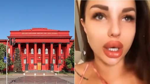 КНУ Шевченко пока не может отчислить студентку и дочь судьи Настю за ее скандальные заявления