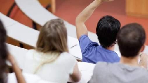 Болгарія надає стипендії для українців на навчання у своїх університетах