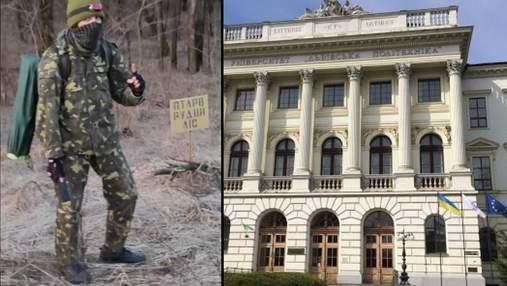 Во Львовской политехнике возник скандал из-за рекламы нелегальных поездок в Чернобыль