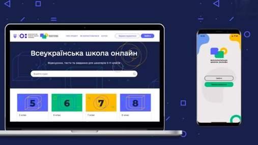 """В Украине запустили мобильное приложение """"Всеукраинская школа онлайн"""""""