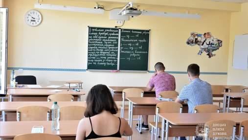 Ученики из оккупированных территорий на время прохождения ВНО получат временное жилье