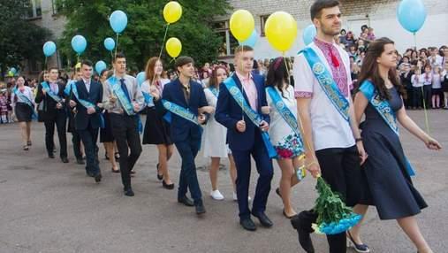 Коли учні в школах Києва завершать навчання: Кличко назвав дату