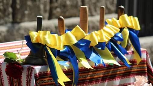 В школах Киева прошел последний звонок: фото и видео празднований
