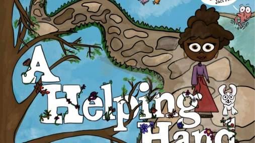 Випускниця вишу самостійно пише, ілюструє та видає книги для дітей: фото