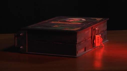 """Книга, яку можна грати: інтерактивний """"Магічний Кобзар"""" допоможе підготуватись до ЗНО"""