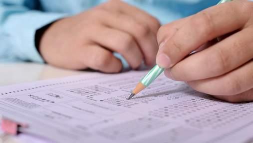 ЗНО-2021 з історії України: оприлюднили правильні відповіді на тести