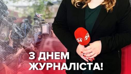 Профессия журналиста: какие навыки нужны и где можно получить это образование