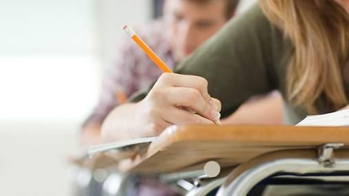 На ВНО в магистратуру зарегистрировалось более 130 000 бакалавров: когда оно будет проходить