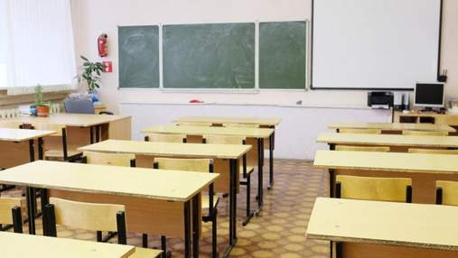 Учительницу, которая угрожала ножом ученику 7 класса, уволили из школы