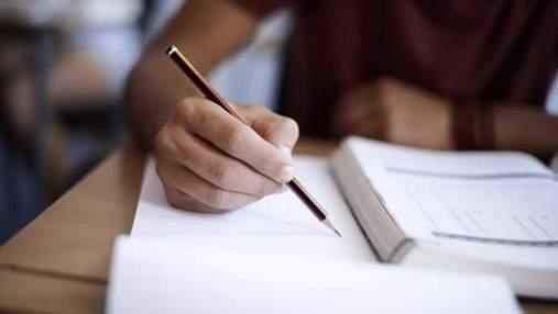 ВНО-2021 по географии: обнародовали правильные ответы на тесты