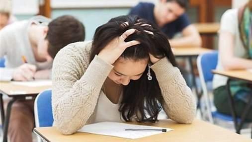Известны пороговые баллы ВНО по математике и еще 6 предметам, с которыми можно поступить в вуз