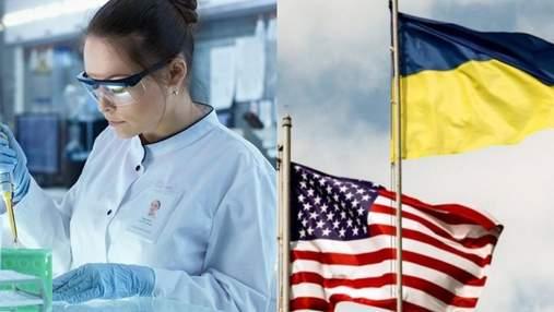 Вчені та дослідники України співпрацюватимуть з США: Зеленський підписав закон