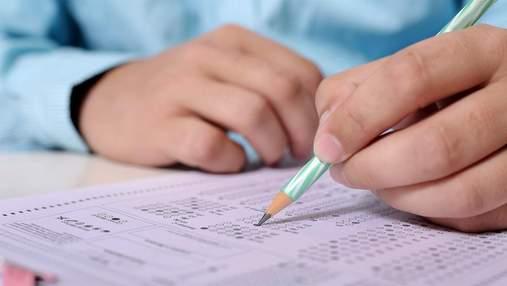 Комиссия установила пороговый балл ВНО по украинскому языку и литературе