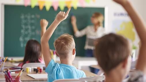 МОН внесло изменения в положение о соединенном классе в школе: каким он должен быть