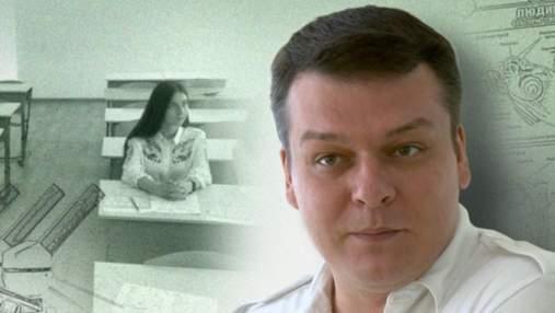 ВНО на 200 баллов без репетиторов: в Харькове учитель биологии подготовил 4 отличников