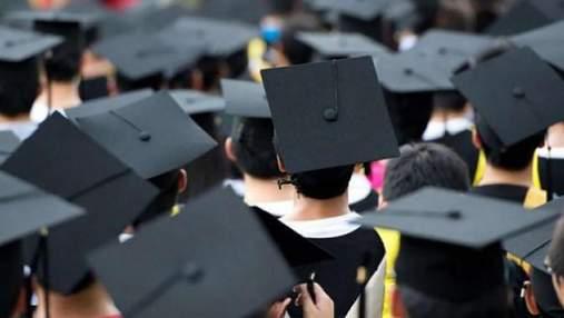 Вступ-2021 в магістратуру: визначили порогові бали вступних іспитів ЄВІ та ЄФВВ