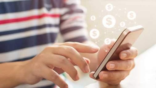 Як виглядатимуть гроші у майбутньому: думка експерта