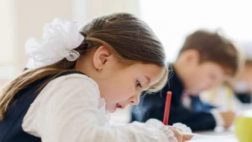 Первые классы в Киеве: как будут учить первоклассников с 1 сентября и сколько еще свободных мест