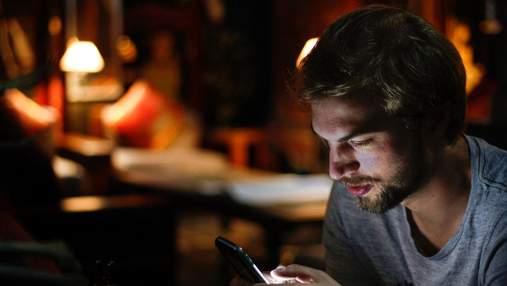 Гра з користю для майбутнього: фінансова освіта за допомогою мобільного додатку