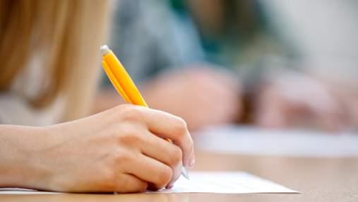 В МОН определили перечень обязательных предметов для ГИА в 4, 9 и 11 классах в 2022 году