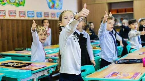 Як вчителям вдало розпочати новий навчальний рік: секрети педагогині