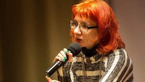 Скандальну викладачку Більченко, яка підтримує Росію, звільнили з університету Драгоманова