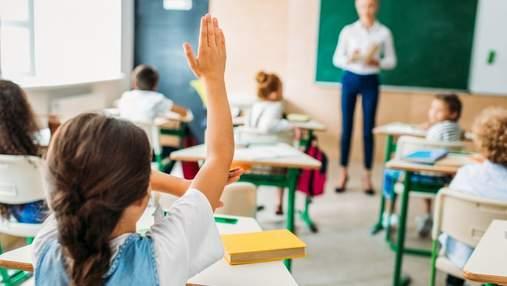 Как оценивать учащихся 1 – 4 классов в школе: в МОН утвердили рекомендации