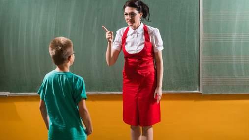 Фразы, убивающие мотивацию учеников: какие слова учителя огорчают детей и чем их заменить