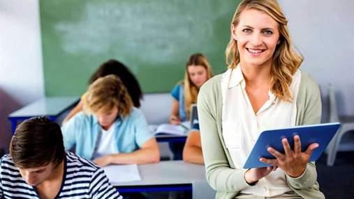Які відпустки та виплати мають вчителі у школах: детальне роз'яснення Мінекономіки