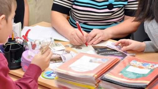 Гроші на ремонт і благодійні внески у школі: юристка пояснила, що робити батькам