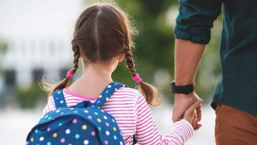 Чи мають право батьки відвідувати шкільні уроки дітей