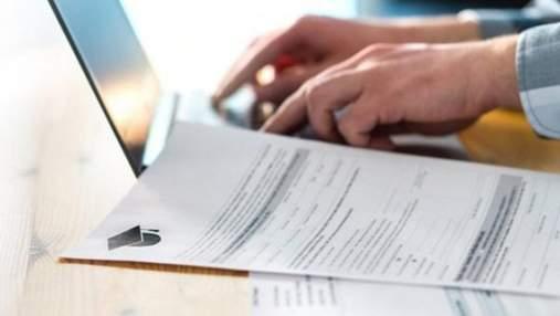 Як відбувається переведення на вільні місця бюджету: хто має право на першочерговий вступ