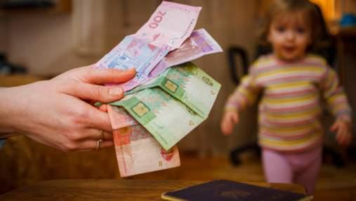 По 2 тысячи на ребенка из многодетной семьи: Кабмин одобрил выплаты школьникам до 1 сентября