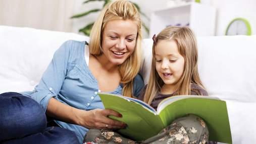 Чому дітям важливо вчити вірші та як це впливає на розвиток розумових здібностей
