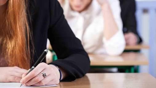 Уряд змінив умови складання іспиту на рівень української мови для чиновників