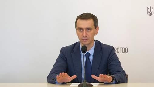 Есть три сценария, – Ляшко рассказал, как в школах планируют начать обучение с 1 сентября
