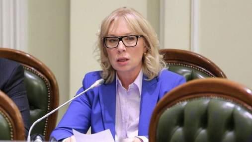 Оккупанты на Донбассе проводят в школах военную подготовку для учеников, – Денисова
