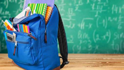 Як зібрати дитину в школу: скільки це коштує та як заощадити