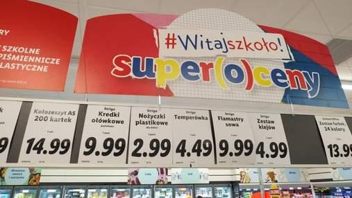 Собрать ребенка в школу в Польше: сколько это стоит