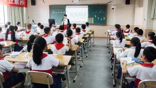 """У Китаї ввели для всіх учнів та студентів предмет """"Думки Сі Цзіньпіна"""""""