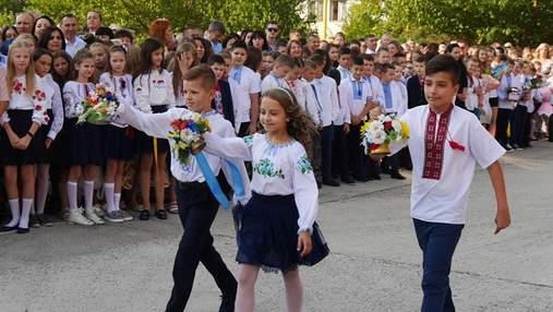 Як школи в Івано-Франківську будуть проводити святкові лінійки