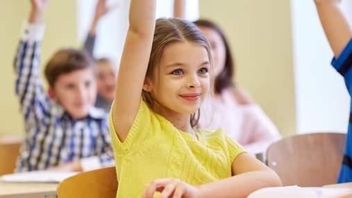Реформа НУШ: у яких школах з 1 вересня учні пілотних 5-х класів навчатимуться по-новому