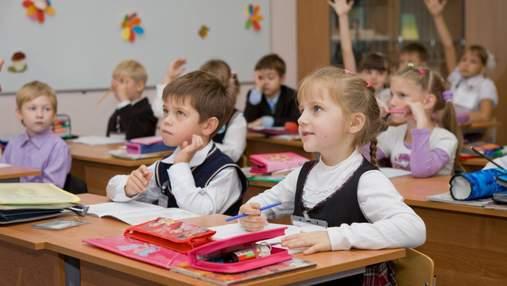 Навчання під час карантину та перший урок: МОН дало роз'яснення щодо нового навчального року