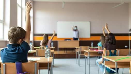 Як у Києві рекомендують працювати школам в жовтій, помаранчевій та червоній зонах