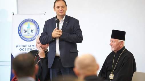 У школах Івано-Франківська ввели християнську етику: чи можуть учні відмовитися