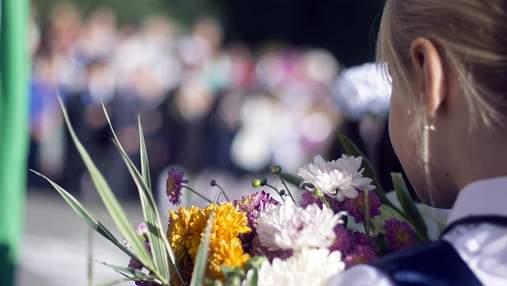 Діти – в очікуванні, батьки – схвильовані: як у київських школах святкують День знань